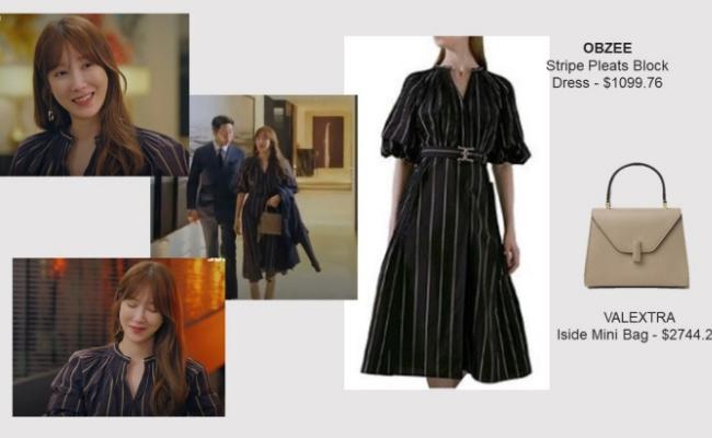 Outfit Lee Ji Ah